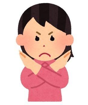 藤田ニコル「いじめた側の子たちが一生罪悪感を背負っていかなきゃいけなくなっちゃう」→ヒカキン「…」