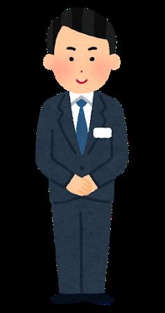 business_suit_uketsuke_man.png