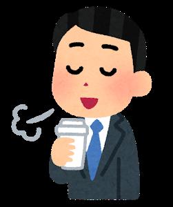 coffee_ippuku_businessman2.png