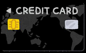 creditcard_nonumber_black.png