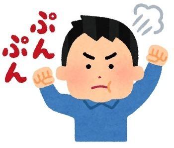 【悲報】ラーメン屋「パスタ1500円はokでラーメンはダメなのはおかしい」←これ