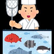 fish_ikesu_syokunin.png