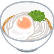 food_udon_ontama.png