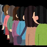静岡県の「さわやか」、441分待ちwwwwww