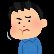 ha_tsumaru_man.png