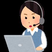 job_telephone_operator_woman_majime.png