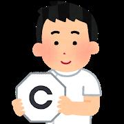 medical_shinou_kunrenshi_man.png