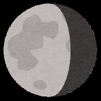 moon_michikake03.png