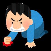 pose_kuyashii_man.png