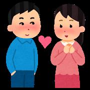 【画像】有吉と夏目アナのできちゃった結婚報道とは一体何だったのか