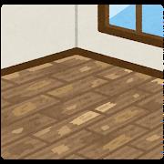 room_yuka_flooring_old.png