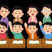 school_jugyousankan.png