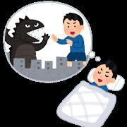 sleep_yume_meisekimu.png