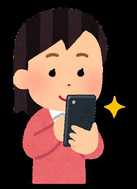 smartphone_photo_woman_tate.png