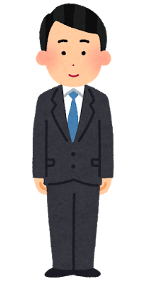 stand_businessman_front.png