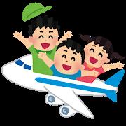 syugakuryokou_airplane.png