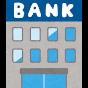 日本の「銀行」ランキングがこちらwwwwwwwwwww