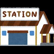 tatemono_station.png