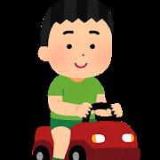 toy_norimono_car_boy.png