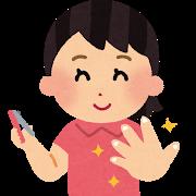 tsumekiri_woman.png